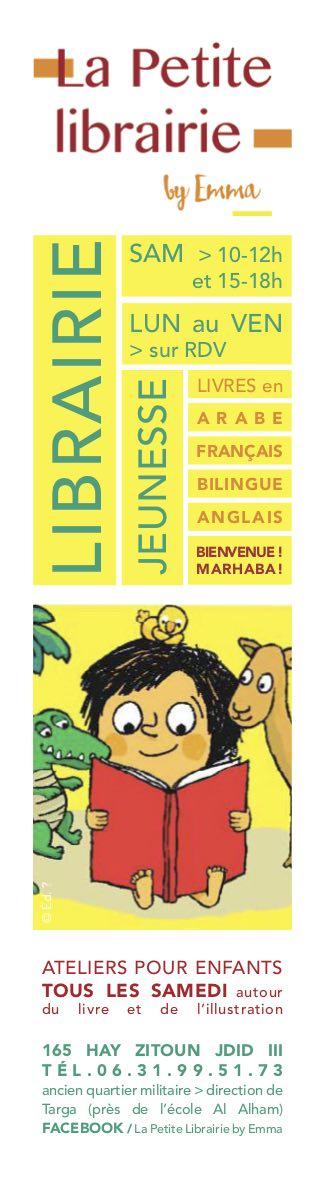 LPL_marquepage_web